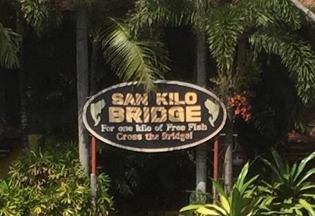 SAN KILO BRIDGE フィリピン留学