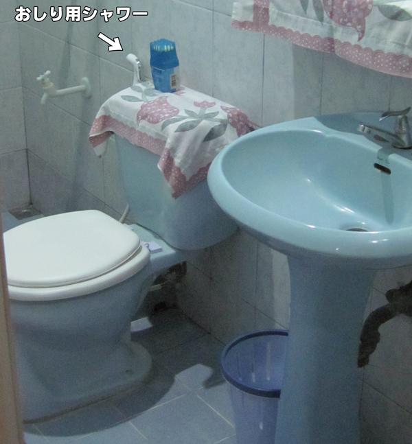 フィリピンのトイレ事情