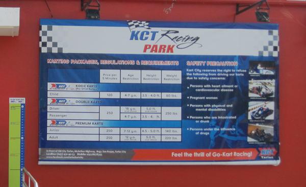 KCTカートシティターラック