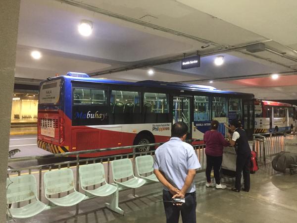 ニノイアキノ国際空港シャトルバス