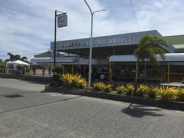 カリボインターナショナル空港