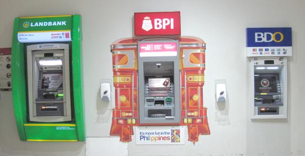 フィリピンの銀行ATM