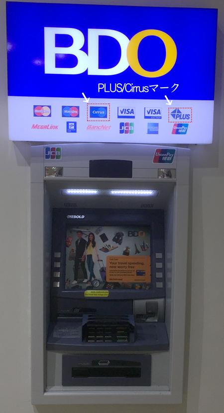 フィリピン留学ATMの利用方法