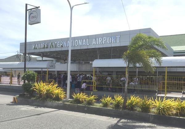 カリボ空港