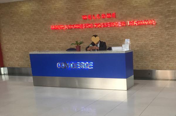マニラ空港ターミナル4