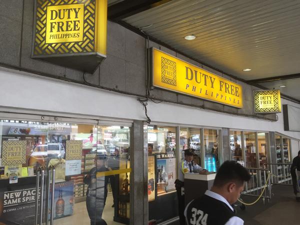 マニラ空港・DUTY FREE