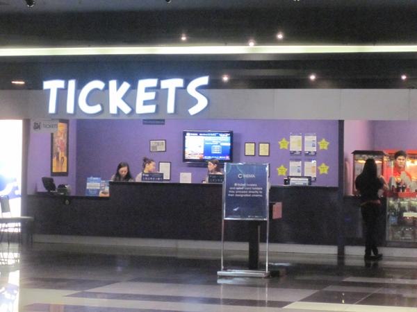 SMモール映画館