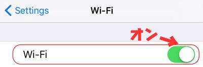 ニノイアキノ国際空港Wi-Fi