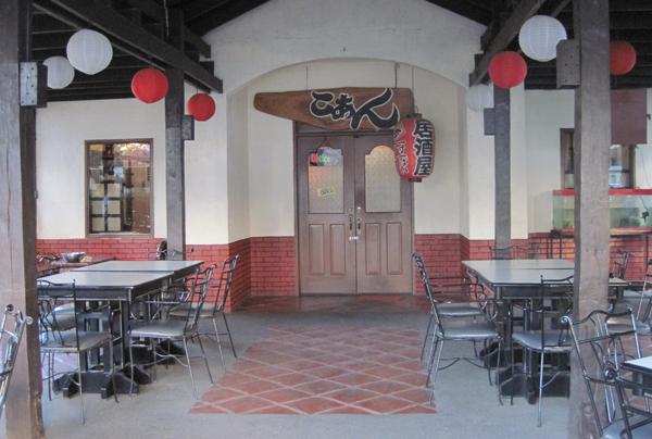 フィリピンで日本食居酒屋こわん