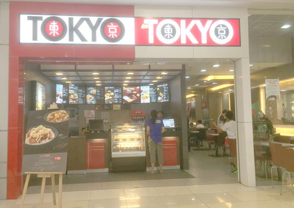 フィリピンで日本食・TOKYO TOKYO