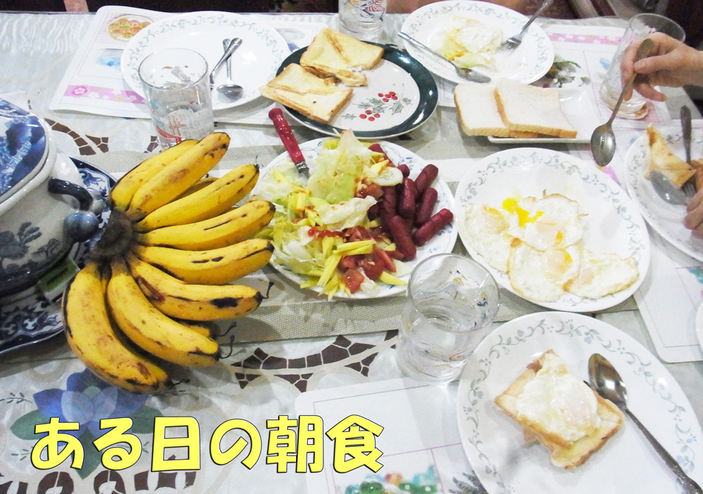 フィリピン留学朝食