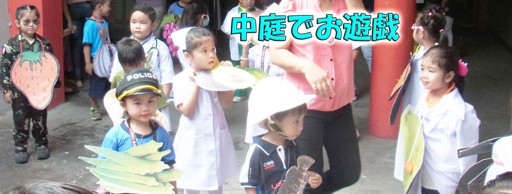フィリピン留学授業参観