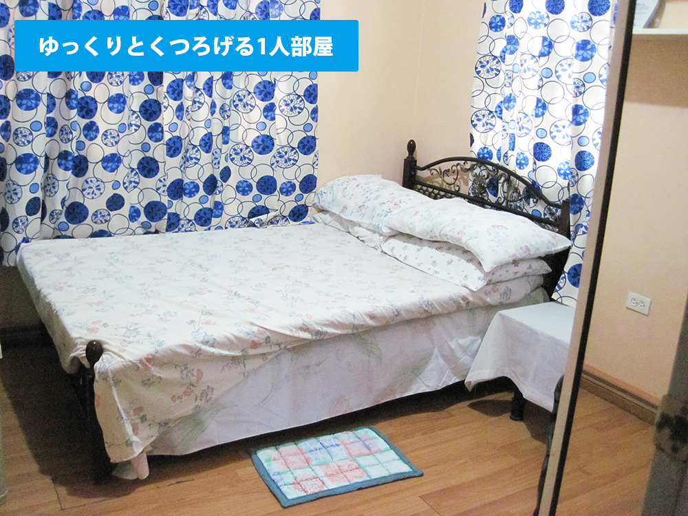 -APSE- Asian Power School Of English bedroom