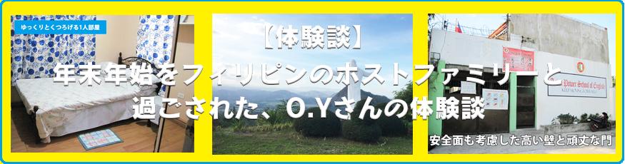 【体験談】観光ガイドのようなサービスと英会話レッスンを同時に